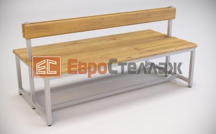 Двусторонняя скамейка для раздевалок со спинкой